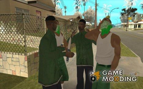 "Еще три парня в банду ""Groove"" by NoxchoBoy for GTA San Andreas"
