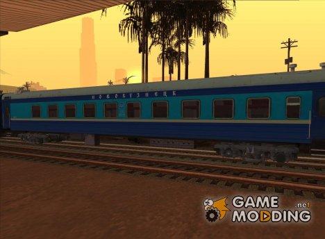 """Плацкартные вагон фирменного поезда """"Новокузнецк"""" for GTA San Andreas"""