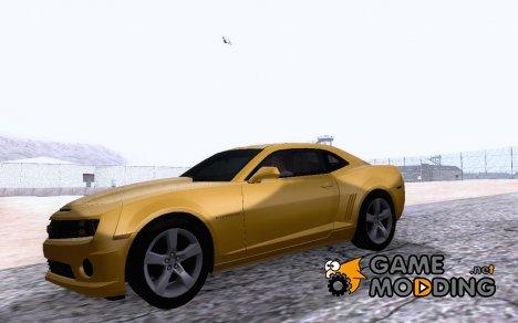 Chevrolet Camaro SS 2010 v2.0 Final for GTA San Andreas