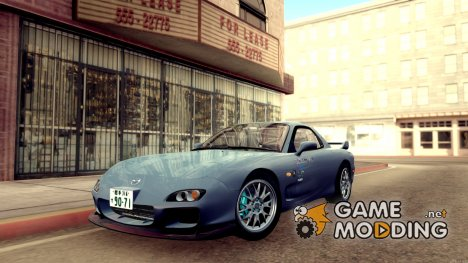 Mazda RX-7 FD3S for GTA San Andreas