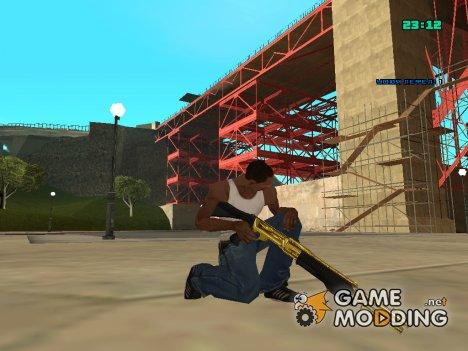 Gold gun`s by Nikitos1k2207 для GTA San Andreas