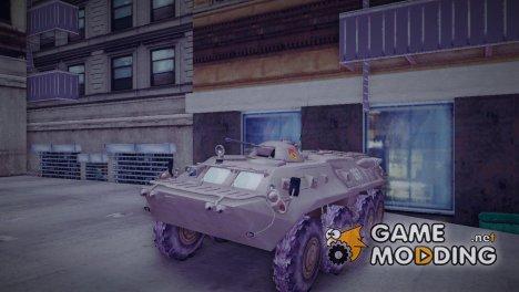 БТР 80 для GTA 3