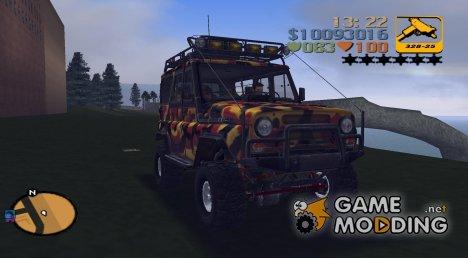 УАЗ 31514 для трофи рейдов для GTA 3