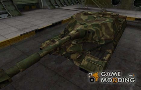 Скин для танка СССР Объект 268 for World of Tanks