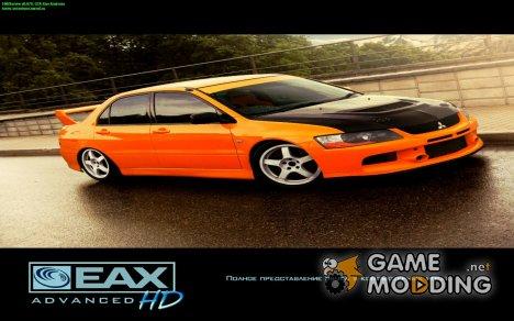Новые загрузочные экраны 2011 для GTA San Andreas