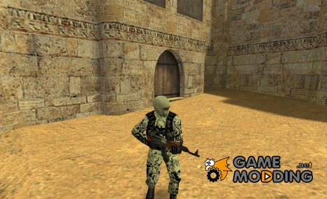 Snow Camo Guerilla for Counter-Strike 1.6
