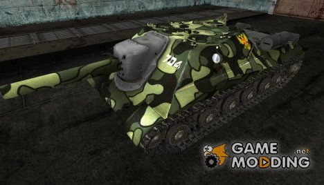 Объект 704 Vecsill for World of Tanks