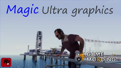 Magic Ultra graphics для GTA San Andreas