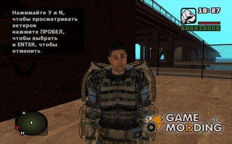 Наемник с уникальной внешностью из S.T.A.L.K.E.R for GTA San Andreas