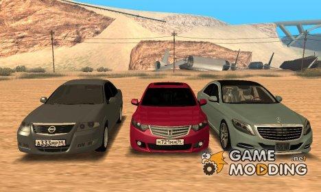 Пак машин от Vovan244 для GTA San Andreas
