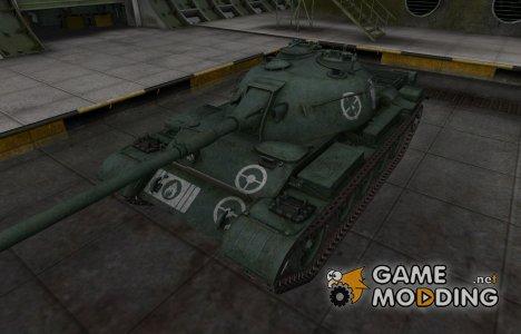 Зоны пробития контурные для WZ-132 для World of Tanks