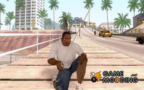 Учебник по геометрии для GTA San Andreas