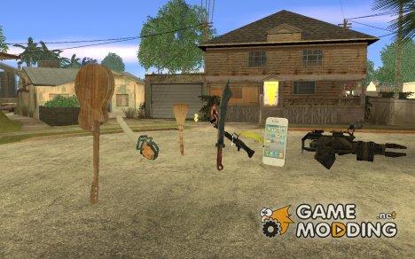 Пак необычного оружия для GTA San Andreas