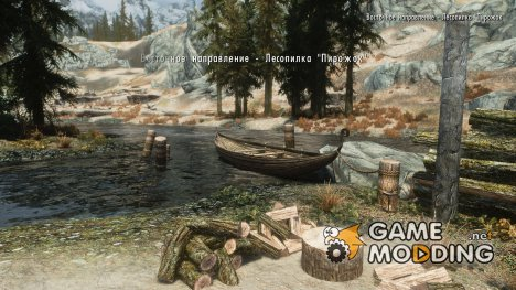 Travel By Boat - Путешествие на лодке 2.2 for TES V Skyrim