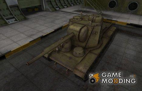 Шкурка для КВ-5 в расскраске 4БО for World of Tanks