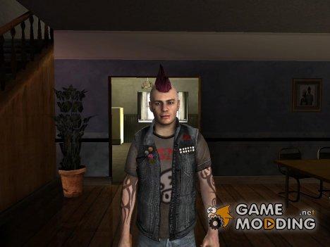 VWMYCR HD для GTA San Andreas