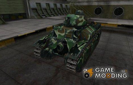 Скин с камуфляжем для D2 for World of Tanks