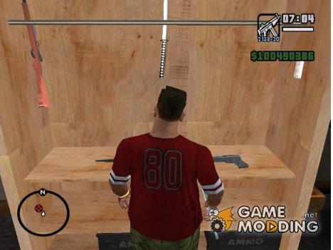 Шкаф с оружием for GTA San Andreas