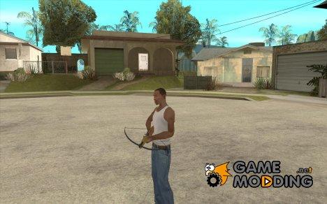 Арбалет для GTA San Andreas