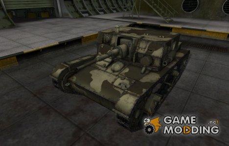 Пустынный скин для АТ-1 for World of Tanks