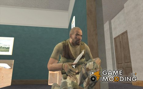 Knife Chrome для GTA San Andreas