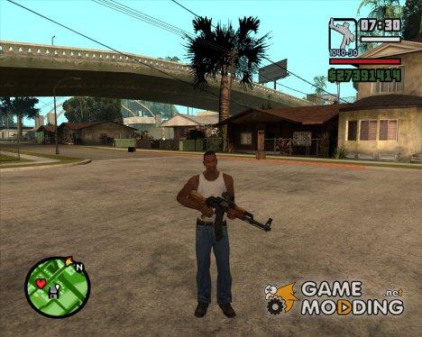 Модифицированый АК-47 с прицелом для GTA San Andreas