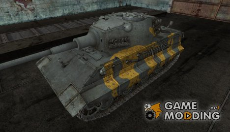 Шкурка для E-75 New for World of Tanks