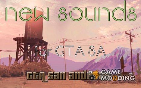 Новый GENRL (звуки оружия) для GTA San Andreas