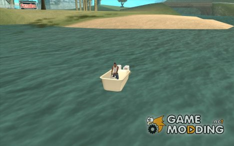 Bathtub Dinghy for GTA San Andreas