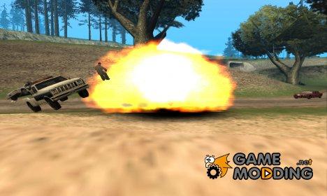 Пункт назначения for GTA San Andreas