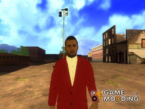 HMYRI в красном пиджаке для GTA San Andreas