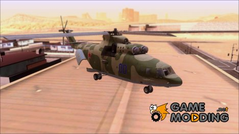 Mi-26 Halo for GTA San Andreas