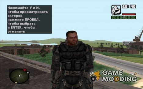 "Монолитовец в черном комбинезоне ""Монолита"" из S.T.A.L.K.E.R v.1 для GTA San Andreas"