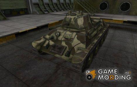 Пустынный скин для А-20 for World of Tanks