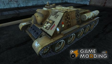 Шкурка для СУ-85 (Вархаммер) for World of Tanks