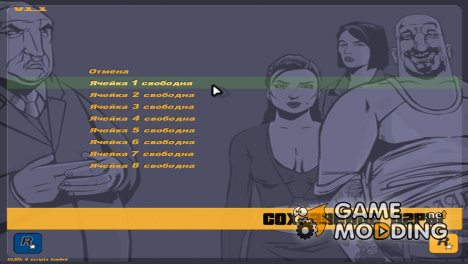 MuitiSave mod for GTA 3