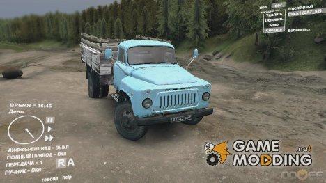 ГАЗ-52-04 (короткобазовый) для Spintires DEMO 2013