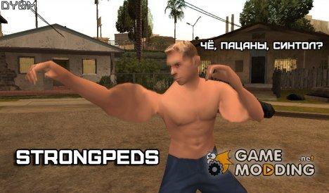 Strong Peds для GTA San Andreas