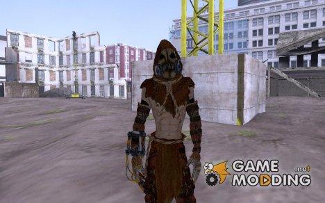 Scarecrow Arkham Asylum for GTA San Andreas