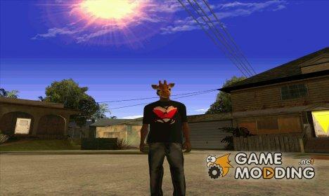 Разорванная футболка для GTA San Andreas
