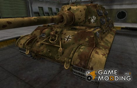 Немецкий скин для Jagdtiger для World of Tanks