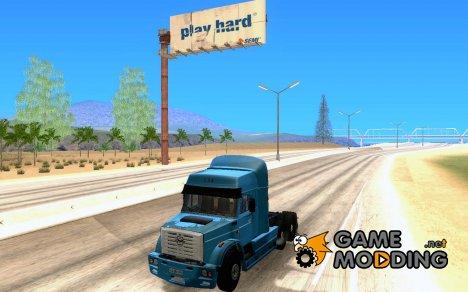 Зил 5417 SuperZil для GTA San Andreas