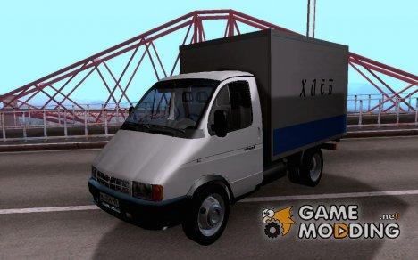ГАЗ 33021 for GTA San Andreas