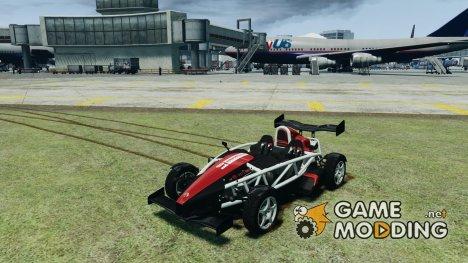 Ariel Atom 3 V8 2012 Custom Mugen для GTA 4
