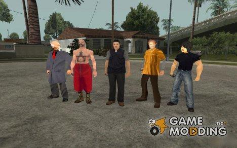Пак скинов в стиле SA для GTA San Andreas