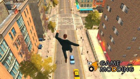 Мега-супер прыжок for GTA 4