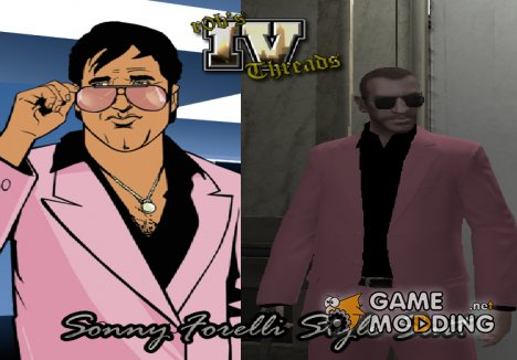 Sonny Forelli Style Suit для GTA 4