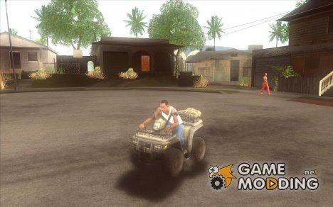 Новый Квадроцикл для GTA San Andreas
