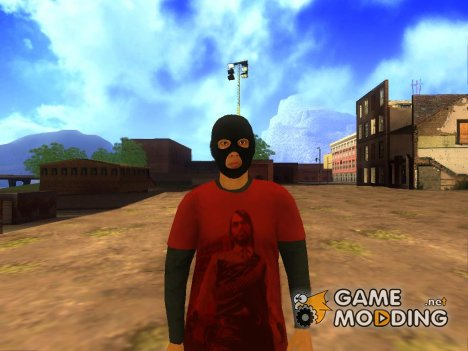 Robber for GTA San Andreas