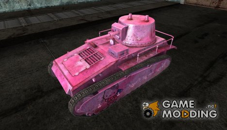 Ltraktor for World of Tanks